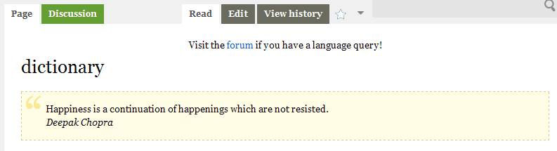 Dictionary quote #1