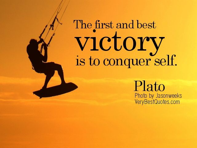 Discipline quote #6