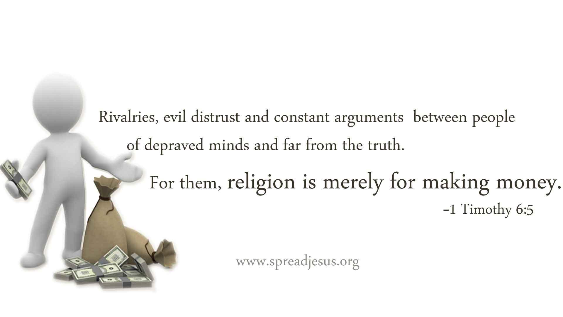Distrust quote #4