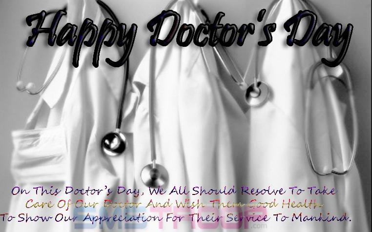 Doctors quote #4