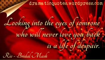 Dramatic quote #8