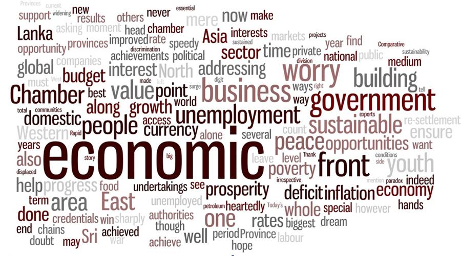 Economics quote #5