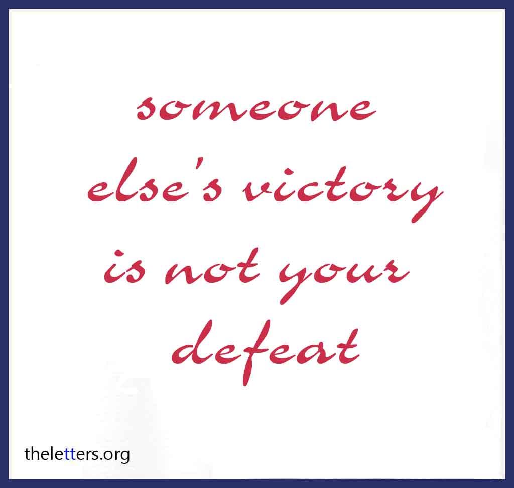 Envy quote #6