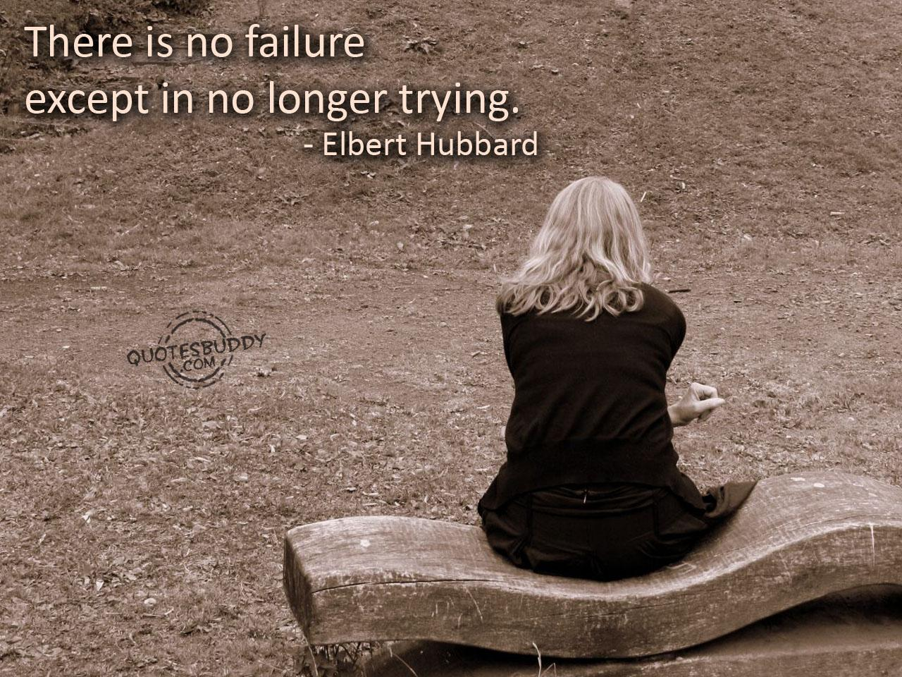 Failures quote #1