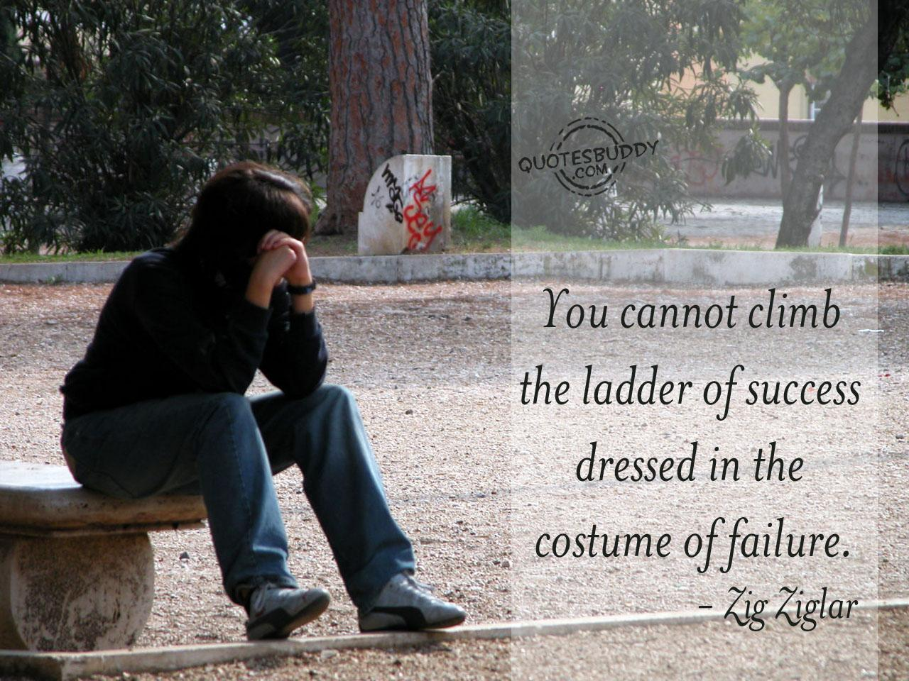 Failures quote #2