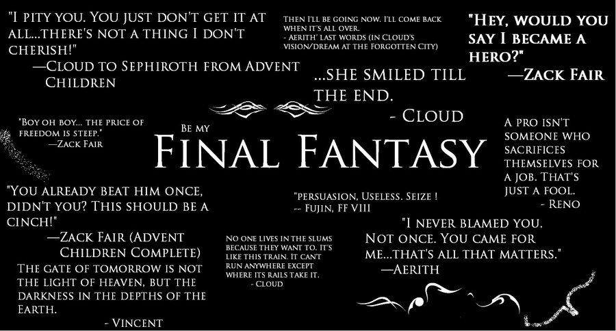 Fantasy quote #1