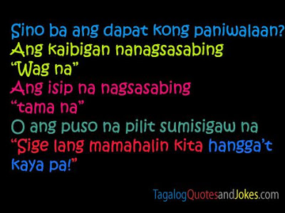 Filipino quote #1