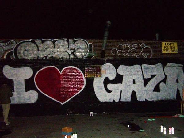 Gaza quote #2