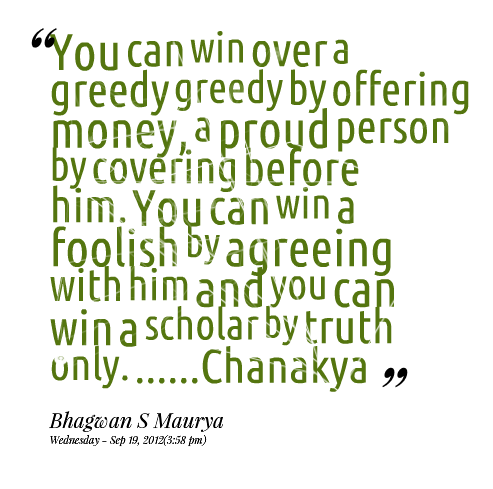 Greedy quote #2