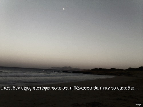 Quotes About Greek Mythology: Famous Quotes About 'Greek Mythology'