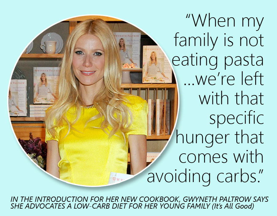 Gwyneth Paltrow's quote #4