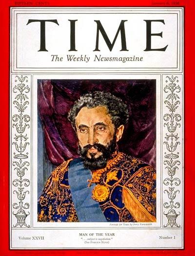 Haile Selassie's quote #3