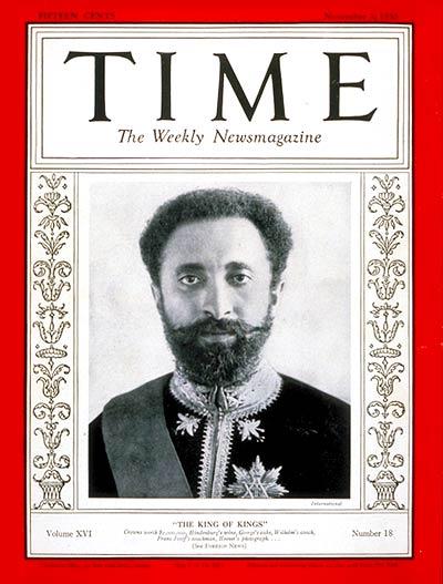 Haile Selassie's quote #4