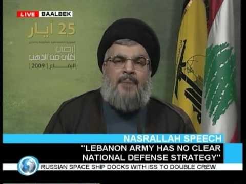 Hassan Nasrallah's quote #7