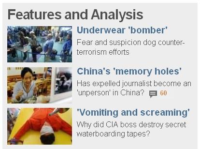 Headlines quote #1