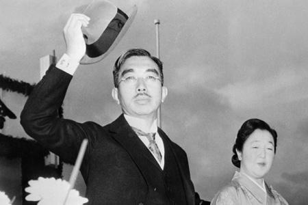 Hirohito's quote #1