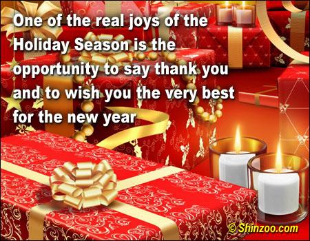 Holiday Season quote #1