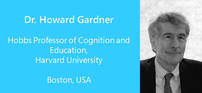Howard Gardner's quote #2