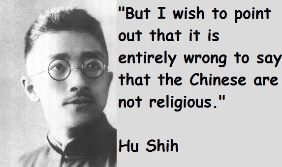 Hu Shih's quote #2