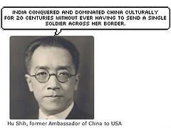 Hu Shih's quote #4