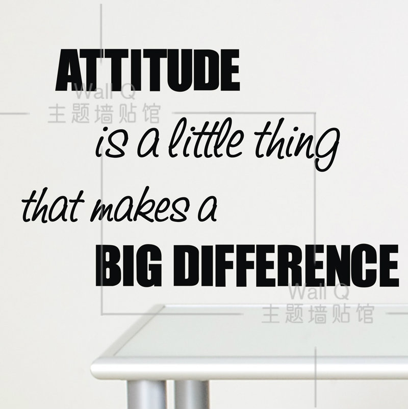 Huge Difference quote #2