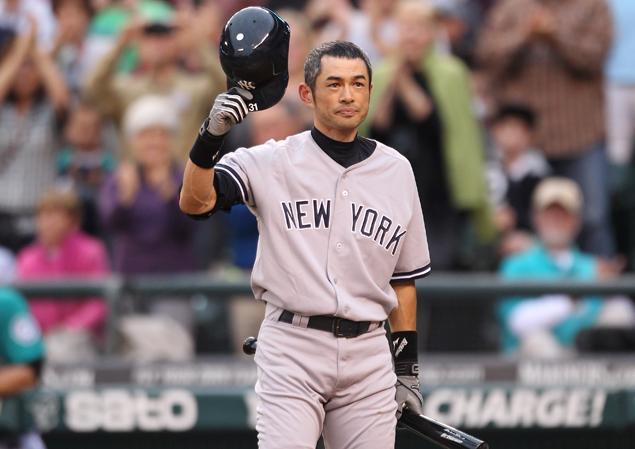 Ichiro Suzuki's quote #5