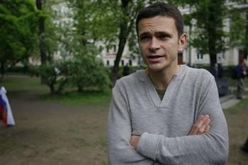 Ilya Yashin's quote #3