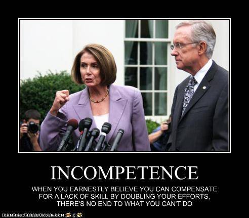 Incompetent quote #2