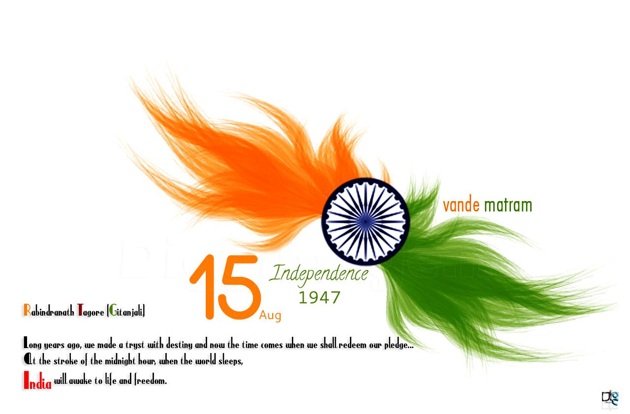 India quote #1