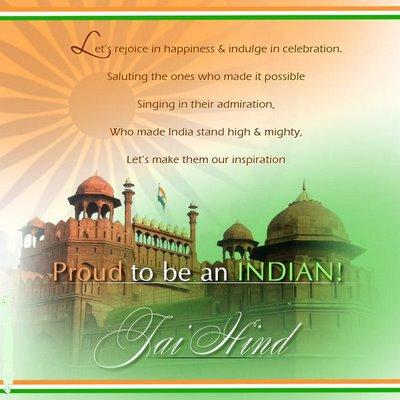 India quote #5