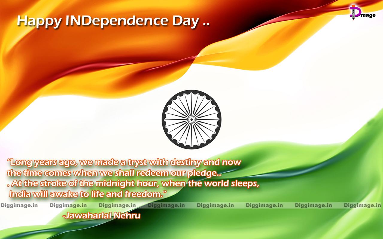 India quote #8