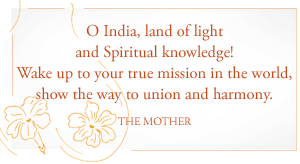 Indian Culture quote #2