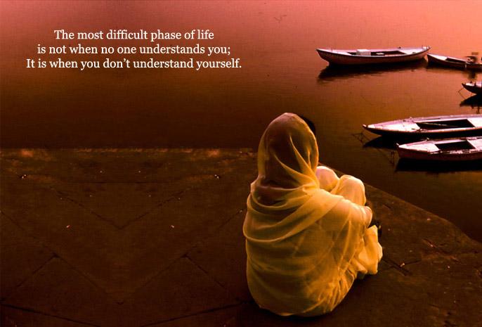Inspiring quote #6