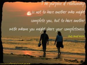 Intimate quote #1