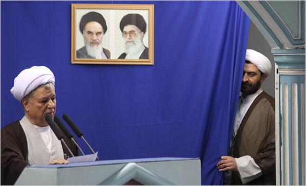 Iranians quote #1