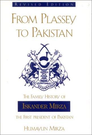 Iskander Mirza's quote #1