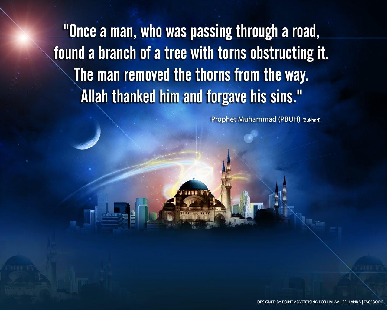 Islam quote #5