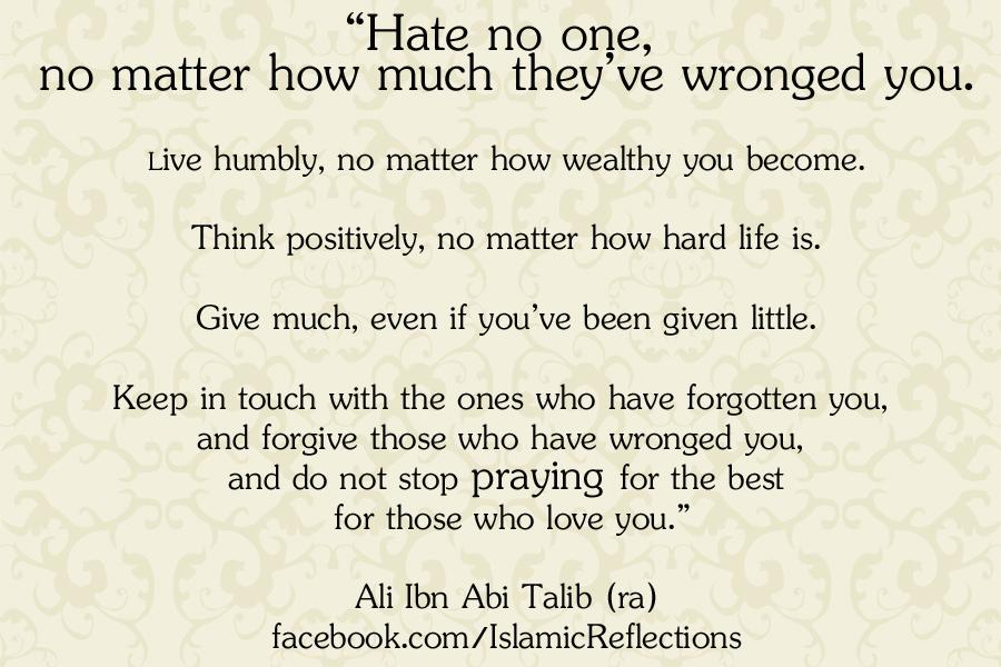 Islamic quote #3