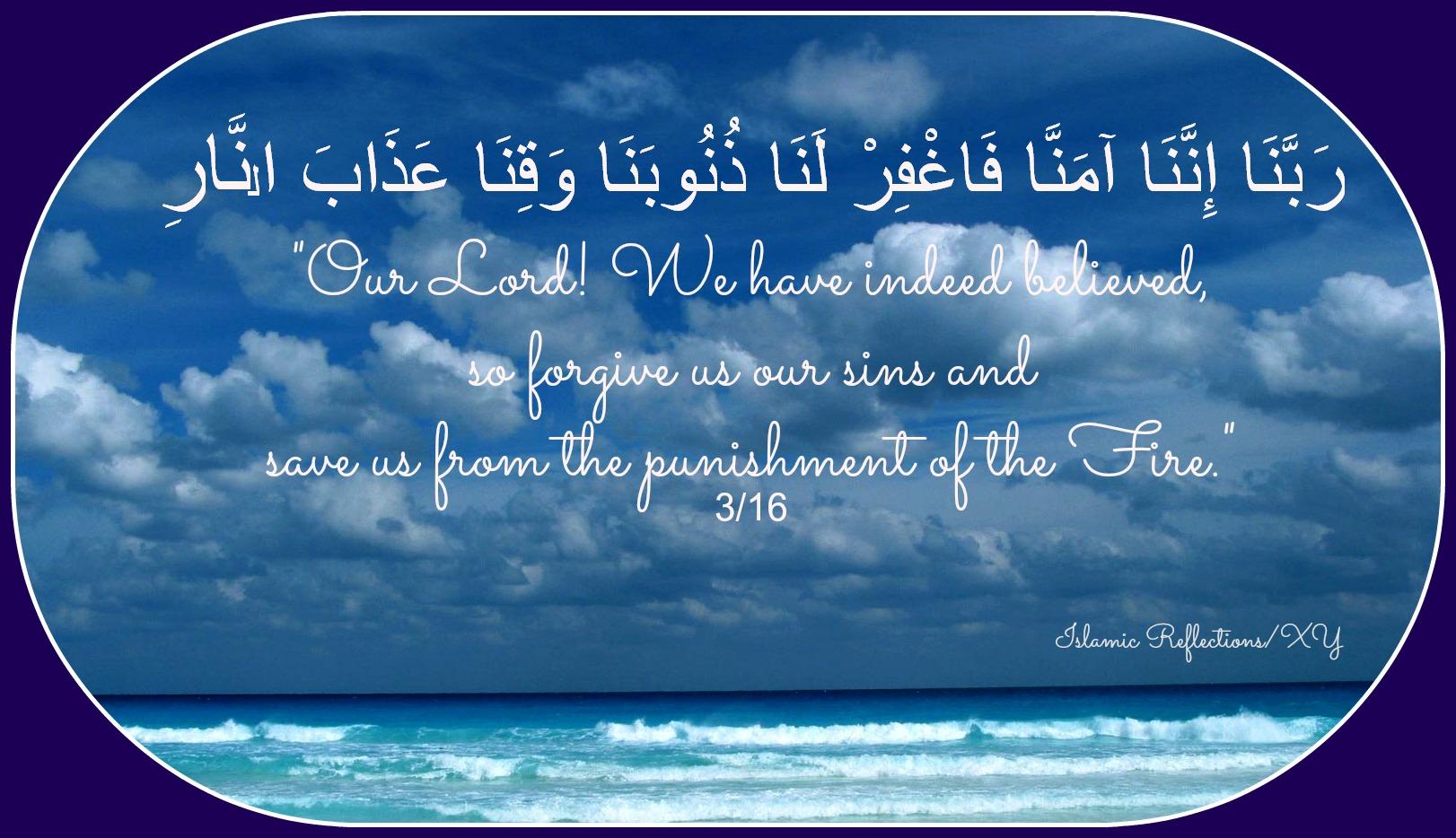 Islamic quote #5