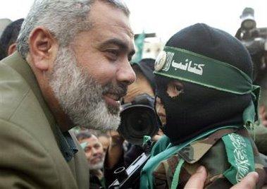 Ismail Haniyeh's quote #3