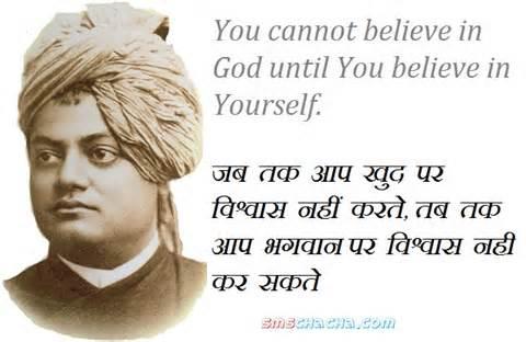 Jab quote #2