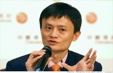 Jack Ma's quote #2