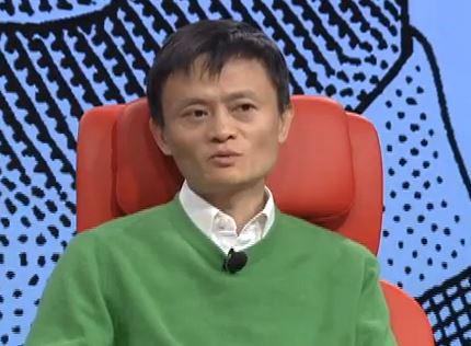 Jack Ma's quote #1