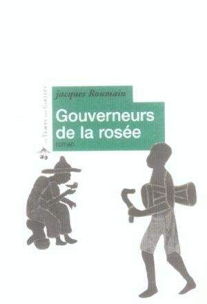 Jacques Roumain's quote #1