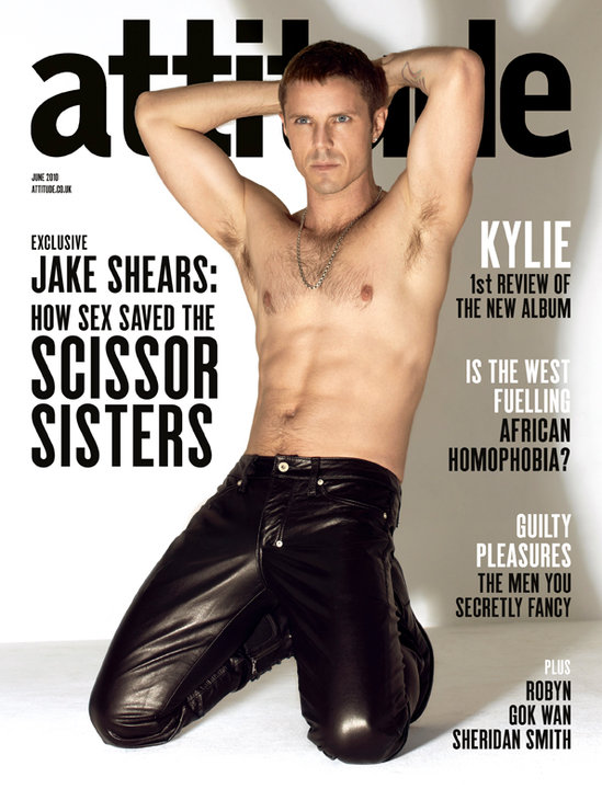 Jake Shears's quote #3