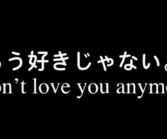 Japanese quote #7