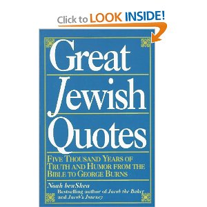 Jewish quote #6