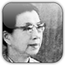 Jiang Qing's quote