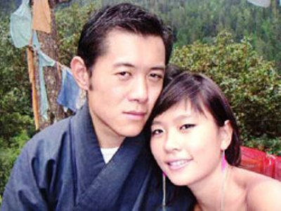 Jigme Khesar Namgyel Wangchuck's quote