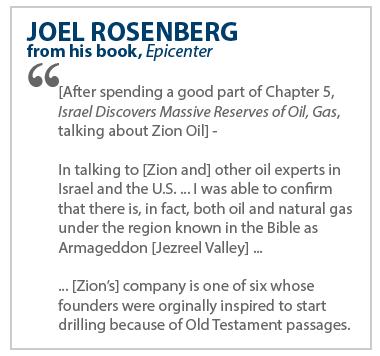 Joel Rosenberg's quote #1
